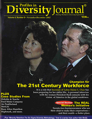 Women Worth Watching 2002 Issue Cover