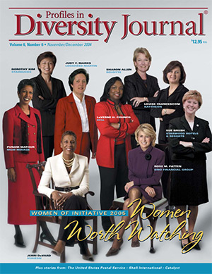 Women Worth Watching 2004 Issue Cover